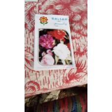 Balsam Seed